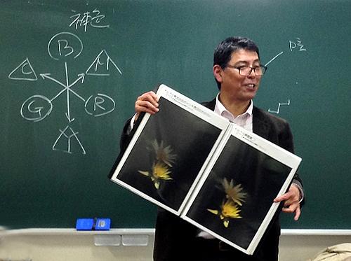 01 講師の森 裕彦 取締役