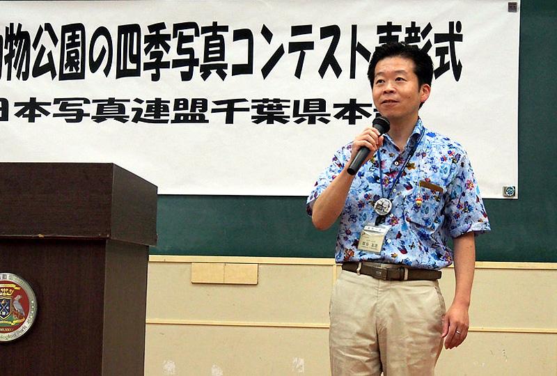 ご来賓の千葉市動物公園副園長補佐 蚊谷友浩様