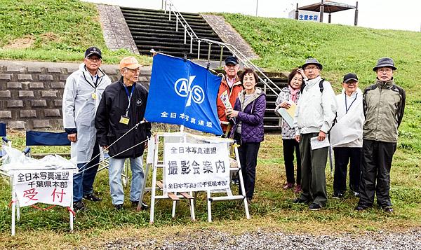 千葉県本部の皆さん雨の中のホスト役、お疲れ様でした。