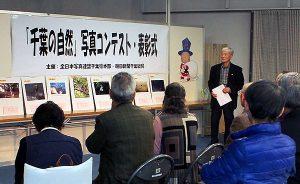 表彰式の後に丹羽相談役から入賞作品の講評がありました。