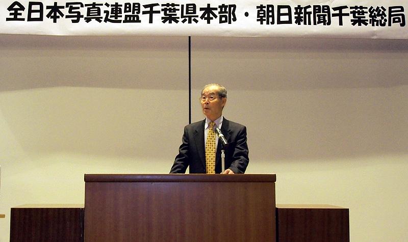 入賞者表彰式の最後に千葉県本部の村上 宰委員長から御礼の挨拶