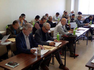 千葉県本部の平成30年度定時総会開催報告