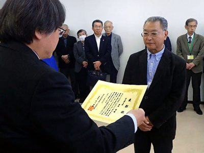 千葉県本部創立55周年記念功労者表彰式と定時総会を開催